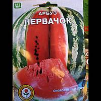 Семена арбуза первачок 10г., фото 1