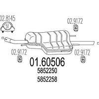 Глушитель OPEL ASTRA G универсал (T98) 1998-2009 г.