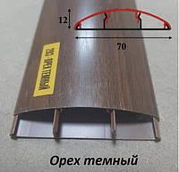 Наличник с кабель-каналом пластиковый, ширина 70 мм, 2,2 м Орех тёмный