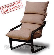 """Кресло-качалка бежевое для отдыха и укачивания ребенка SuperComfort """"Стандарт"""" (бесплатная доставка)"""