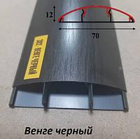 Наличник с кабель-каналом пластиковый, ширина 70 мм, 2,2 м Венге черный