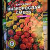 Семена цветов Бархатцы  чернобрывци 3г.