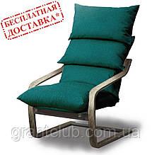 """Кресло-качалка голубое для отдыха и укачивания ребенка SuperComfort """"Стандарт"""" (бесплатная доставка)"""
