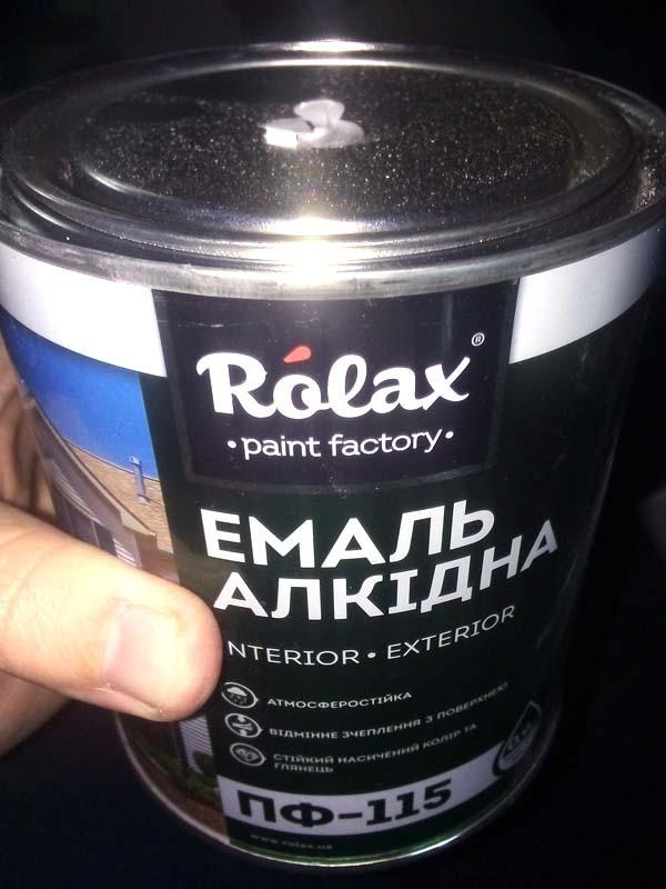 Эмаль ПФ-115 белая 0,9кг Ролакс