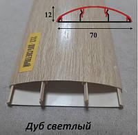 Наличник пластиковый с кабель-каналом 70 мм, 2,2 м Дуб светлый