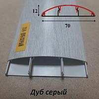 Пластиковый наличник с кабель каналом 70 мм, 2,2 м Дуб серый
