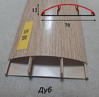 Пластиковый наличник с кабель каналом 70 мм, 2,2 м Дуб