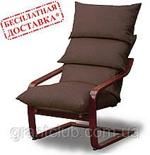"""Кресло-качалка коричневое для отдыха и укачивания ребенка SuperComfort """"Стандарт"""" (бесплатная доставка)"""