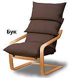 """Крісло-гойдалка коричневе для відпочинку та заколисування дитини SuperComfort """"Стандарт"""" (безкоштовна доставка), фото 4"""