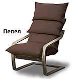 """Крісло-гойдалка коричневе для відпочинку та заколисування дитини SuperComfort """"Стандарт"""" (безкоштовна доставка), фото 5"""