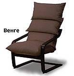 """Крісло-гойдалка коричневе для відпочинку та заколисування дитини SuperComfort """"Стандарт"""" (безкоштовна доставка), фото 6"""