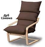 """Крісло-гойдалка коричневе для відпочинку та заколисування дитини SuperComfort """"Стандарт"""" (безкоштовна доставка), фото 7"""