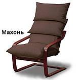 """Крісло-гойдалка коричневе для відпочинку та заколисування дитини SuperComfort """"Стандарт"""" (безкоштовна доставка), фото 8"""