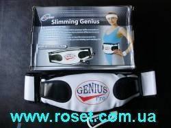 Массажный пояс «Slimming Genius Pro»
