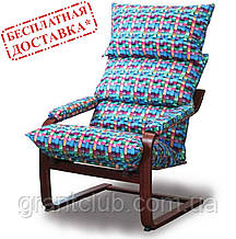 """Кресло-качалка голубое для отдыха и укачивания ребенка SuperComfort """"Дизайн"""" (бесплатная доставка)"""