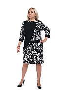 Платье женское большого размера 1605002/2