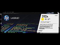 Заправка картриджа HP 312A LaserJet Pro (CF382A) Yellow  в Киеве