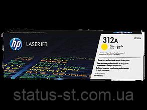 Заправка картриджа HP 312A yellow CF382A для принтера Pro M476dn, M476dw, M476nw в Киеве