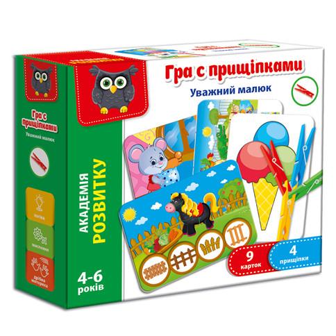 Развивающая игра с прищепками Внимательный малыш (рус.)