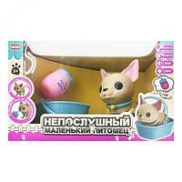 "Интерактивный питомец ""Naughty Little Pet: Песик"" E5599-11"