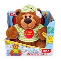 М'яка іграшка Ведмідь-казкар говорить
