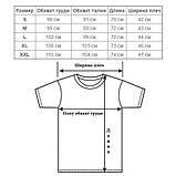Рубашка с коротким рукавом Ronex Турция kr1008/3 Коричневая XXL, фото 3
