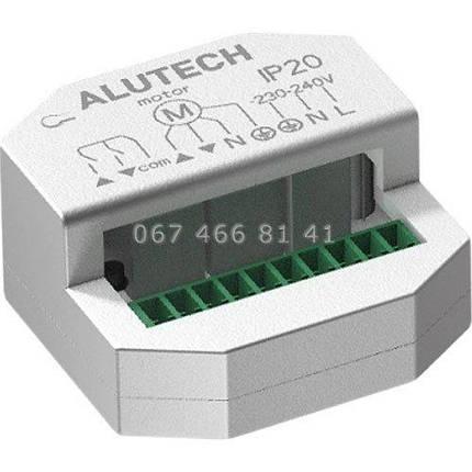 Alutech CUR/mini приемник для роллет, фото 2