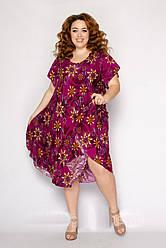 Летнее женское платье трикотажное размеры 54-58