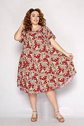 Трикотажное женское платье летнее размеры 54-58