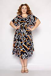 Женское трикотажное платье летнее размеры 54-58
