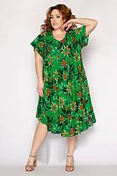 Яркое летнее платье женское размеры 54-58
