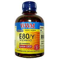 Чернила WWM для Epson L800;L1800  E80/Y  Yellow  200ml