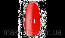 ГЕЛЬ ЛАК № 11 (12 МЛ.)