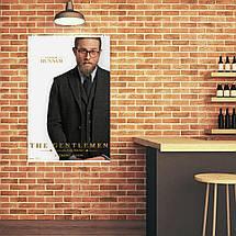 """Постер """"Джентльмены. The Gentlemen (2019)"""". Вариант №5. Размер 60x40см (A2). Глянцевая бумага, фото 2"""