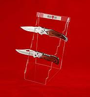 Подставка на 7 ножей пластик GW