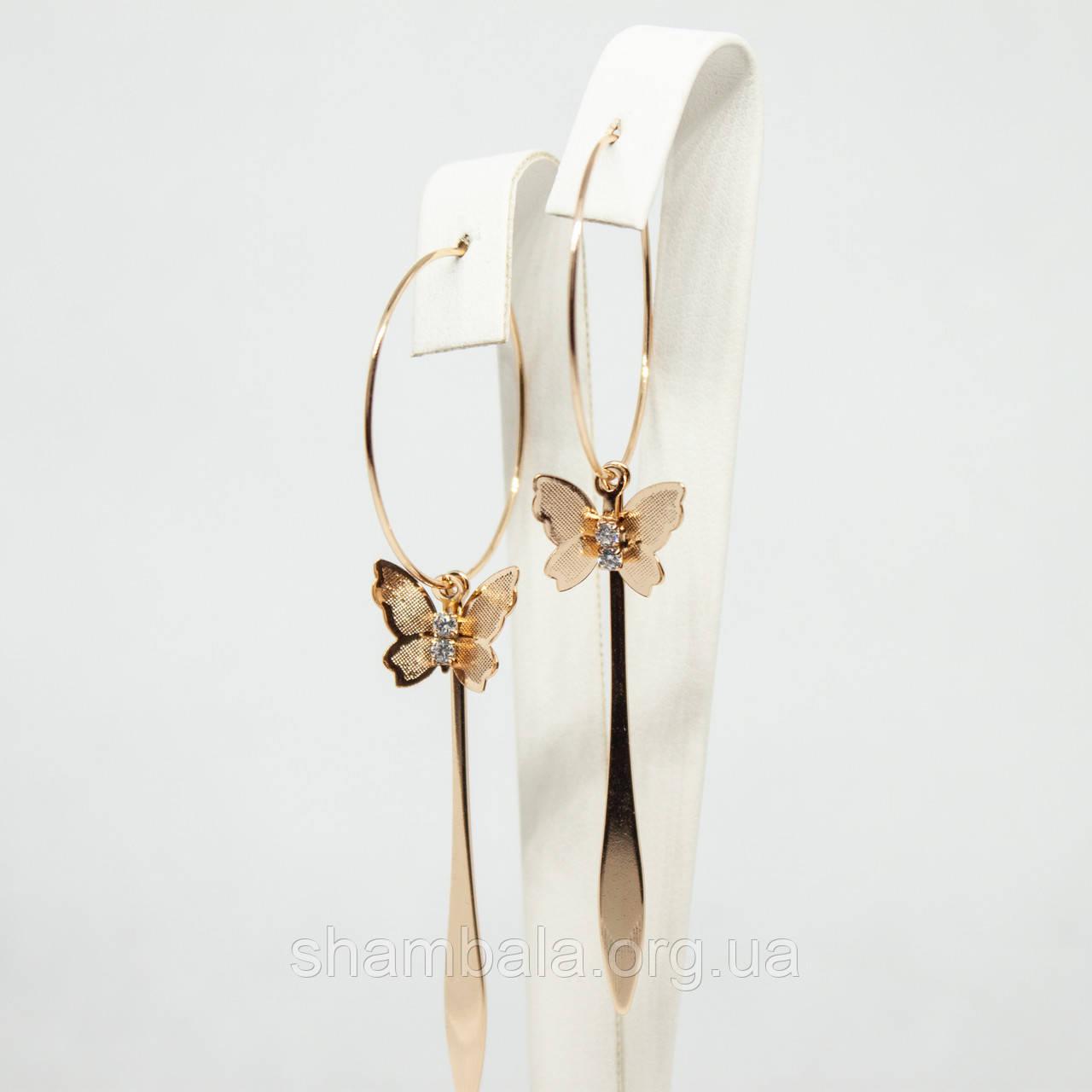 "Серьги Xuping Jewelry ""Butterfly"" позолота (74573)"
