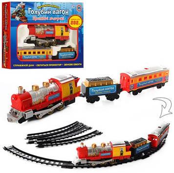 Детская железная дорога Железная дорога Игрушечная железная дорога (длина путей 282 см)