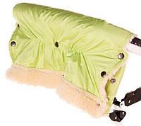 Муфта Умка M01 (ткань-плащевка) для рук на коляску салатовый