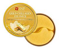 Патчи для глаз SNP Gold Collagen Eye Patch с коллагеном и частицами золота 60 шт (S0103)