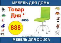 Горячее предложение Детское кресло Roller GTS ECO