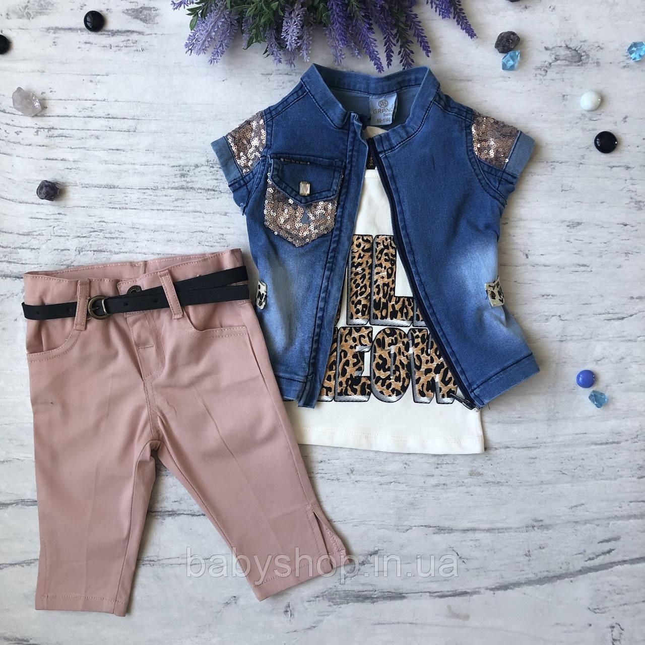 Летний джинсовый костюм на девочку 12. Размер  2 года, 3 года, 4 года