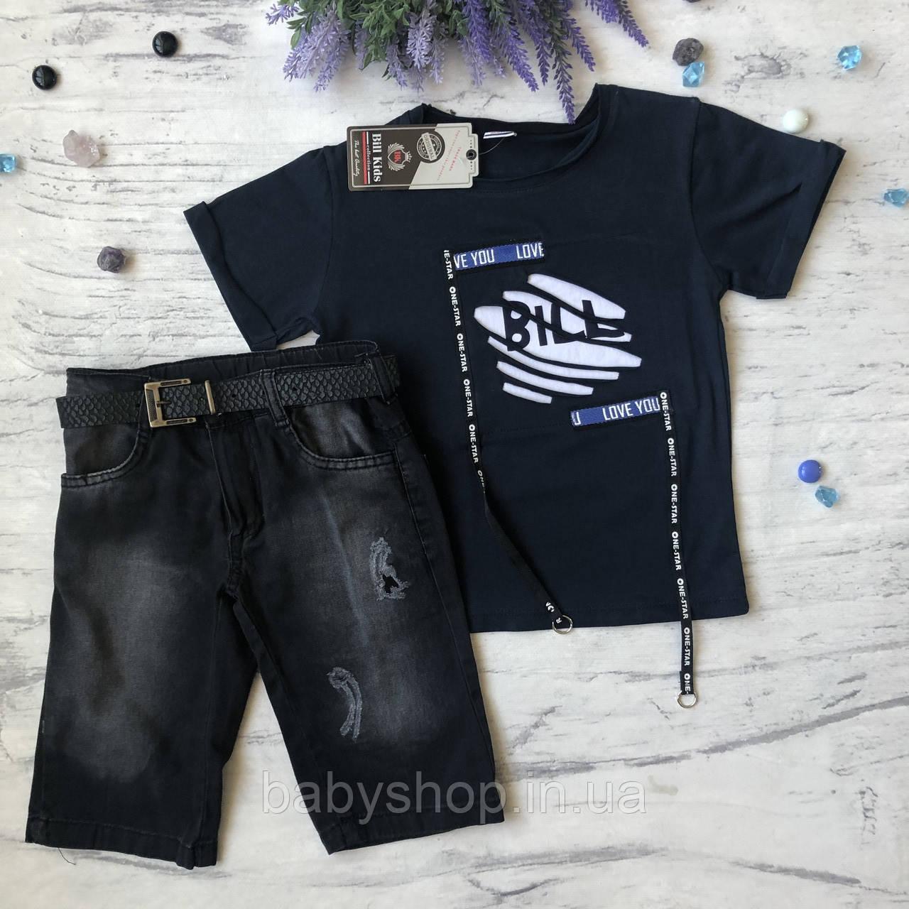 Летний джинсовый костюм на мальчика 25. Размер 1 год, 2 года, 3 года, 4 года