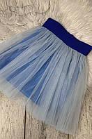 Юбка детская голубая AAA 28262