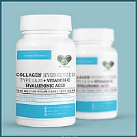 Коллаген для суставов хрящей костей 1830 мг. (Collagen + Hyaluronic + Vitamin C) En`vie Lab