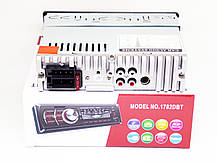 Автомагнитола Pioneer 1782DBT Bluetooth - USB+RGB подсветка+FM+AUX+Пульт, фото 3