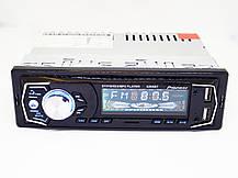 Автомагнитола Pioneer 6295BT Bluetooth+2xUSB+SD+AUX 4x50W, фото 2