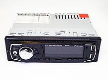 Автомагнитола Pioneer 6295BT Bluetooth+2xUSB+SD+AUX 4x50W, фото 3