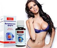 Антимастео Форте - капли от мастопатии, 30 мл
