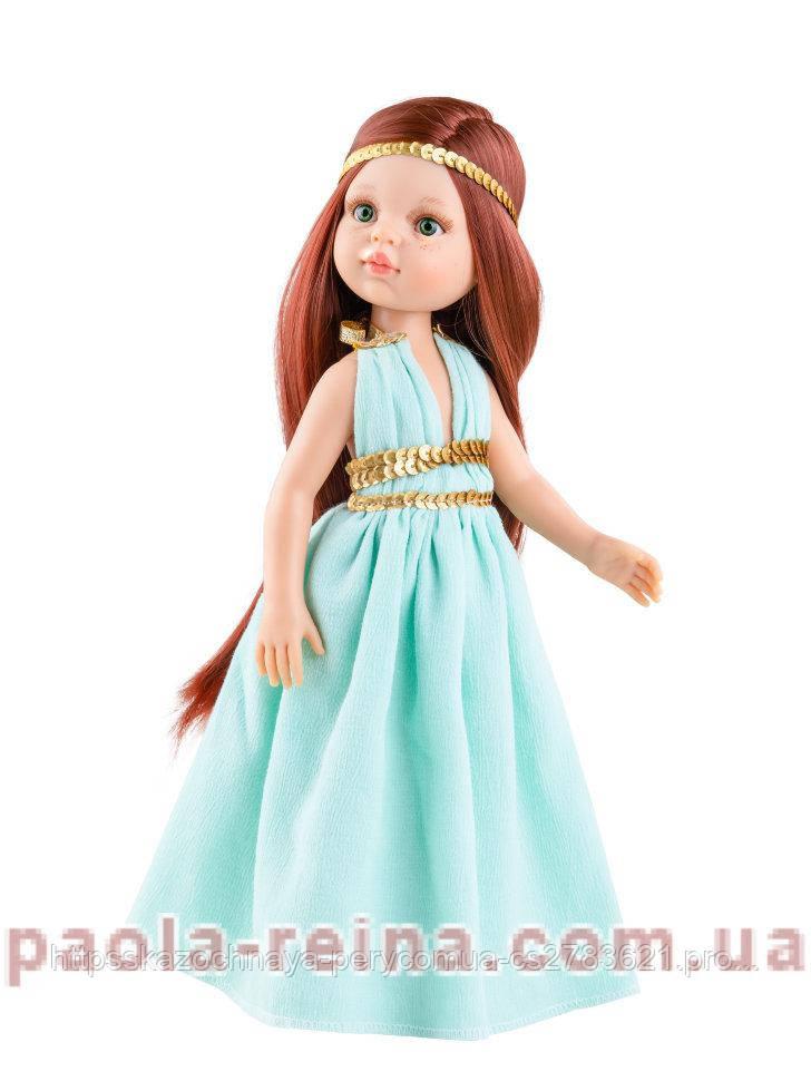 Кукла Паола Рейна Кристи, 32 см Paola Reina