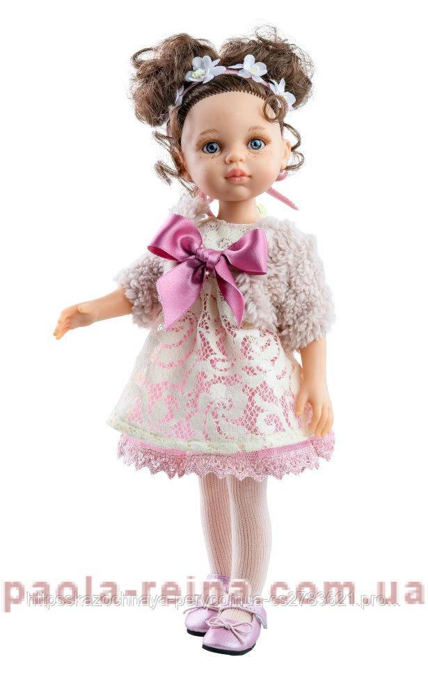 Красиві ляльки для дівчинки Лялька Паола Рейну Керол, 32 см Paola Reіna новинка 2020